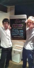 Taiyou(Lyrical Piece) 公式ブログ/渋谷DESEO!! 画像1