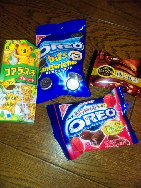 13.01.05 BDお菓子