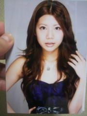 安部純奈 公式ブログ/今日から2 月 画像1
