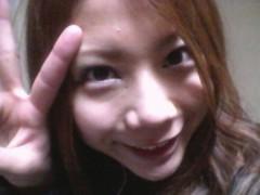 安部純奈 公式ブログ/ぷはぁ〜! 画像1