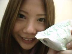 安部純奈 公式ブログ/これわ! 画像1
