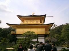 安部純奈 公式ブログ/日本の都 画像1