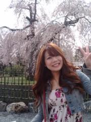 安部純奈 公式ブログ/日本の都 画像2