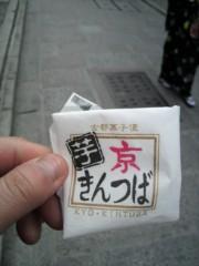 安部純奈 公式ブログ/日本の都 画像3