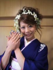 安部純奈 公式ブログ/新成人 画像1