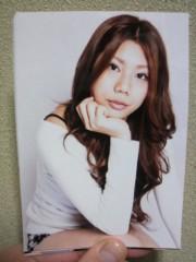 安部純奈 公式ブログ/ありがとう 画像1