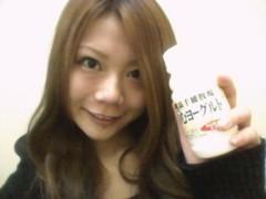 安部純奈 公式ブログ/私の好きな 画像1