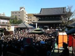 柿崎光 公式ブログ/あけましておめでとう! 画像1