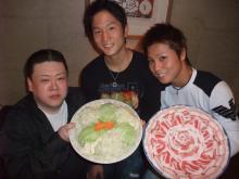 藤井悠矢 公式ブログ/幸せの時間 � 画像1