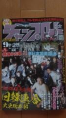 藤井悠矢 公式ブログ/王様の道 画像1