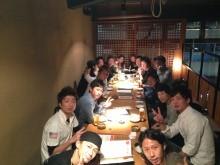 藤井悠矢 公式ブログ/新たなstart 画像1