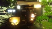 藤井悠矢 公式ブログ/決戦前夜 画像2