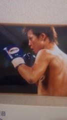 藤井悠矢 公式ブログ/御無沙太郎 画像1