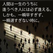 藤井悠矢 公式ブログ/第一段階終了〜 画像2