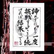 藤井悠矢 公式ブログ/新たなstep 画像2