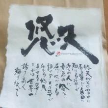 藤井悠矢 公式ブログ/【軸】を振らすな 画像1