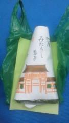 藤井悠矢 公式ブログ/華の金曜日 画像2