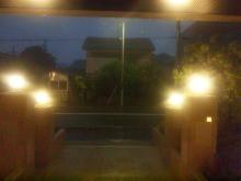 藤井悠矢 公式ブログ/大雨洪水防風呑みすぎ注意報 画像1