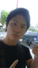 藤井悠矢 公式ブログ/ラッキーBoy 画像1