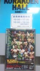 藤井悠矢 公式ブログ/TOKYO着 画像1