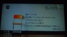 藤井悠矢 公式ブログ/おやすみの唄 画像2