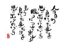 藤井悠矢 公式ブログ/眠れ内藤 画像3