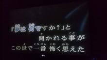 藤井悠矢 公式ブログ/解放されたーにゃ 画像2