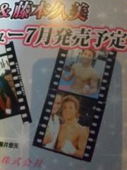 藤井悠矢 公式ブログ/踏ん張りどころ  画像3