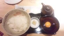 藤井悠矢 公式ブログ/気持ちの付き合い 画像3