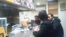 藤井悠矢 公式ブログ/悠勝麺 画像2