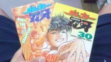 藤井悠矢 公式ブログ/ワクワクSuturdaay 画像2