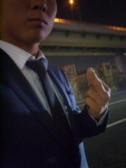 藤井悠矢 公式ブログ/継続は力なりS  画像3