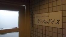 藤井悠矢 公式ブログ/良い声で歌おう 画像2