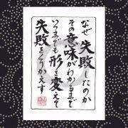 藤井悠矢 公式ブログ/完敗の唄 画像2