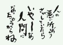 藤井悠矢 公式ブログ/人間の【心】 画像2