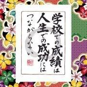 藤井悠矢 公式ブログ/たまには【毒】を吐かしてください 画像3