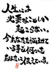 藤井悠矢 公式ブログ/強くなりたい 画像3