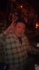 藤井悠矢 公式ブログ/頑張るスパイス � 画像2