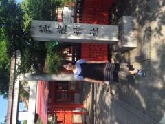 友田里奈 公式ブログ/広島→京都♪ 画像3