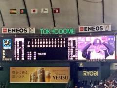 友田里奈 公式ブログ/5/27 巨人vs阪神 画像3
