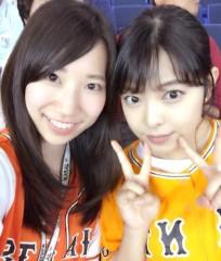 友田里奈 公式ブログ/5/27 巨人vs阪神 画像2