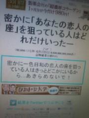 九条武政(己龍) 公式ブログ/キリがない。 画像2
