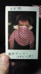 九条武政(己龍) 公式ブログ/ネギ様狂愛 画像1