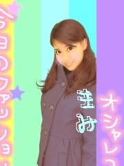 朝丘マミ 公式ブログ/2011-01-03 12:20:23 画像2