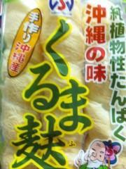 朝丘マミ 公式ブログ/2010-07-16 23:09:19 画像3