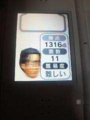 朝丘マミ 公式ブログ/2010-11-30 23:23:21 画像1