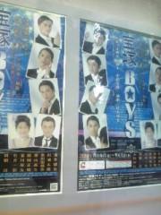 朝丘マミ 公式ブログ/2010-08-22 19:29:22 画像1
