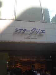 朝丘マミ 公式ブログ/2010-08-22 19:29:22 画像2