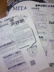 朝丘マミ 公式ブログ/2010-11-23 23:32:12 画像1