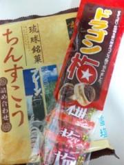 朝丘マミ 公式ブログ/2010-07-16 23:09:19 画像1